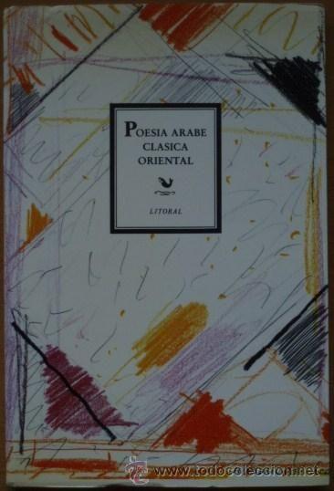 Litoral. Revista de la Poesía y el Pensamiento nº 177 Poesía Árabe Clásica Oriental
