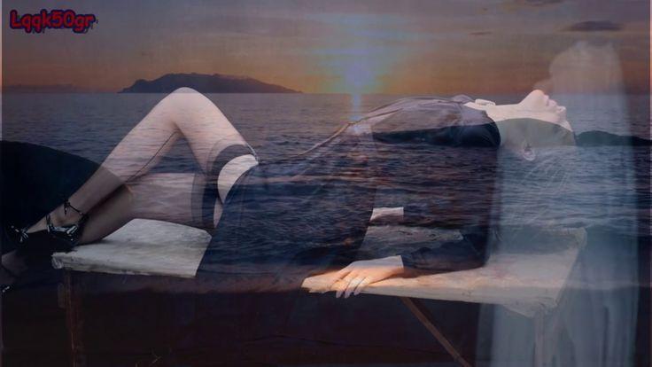 Μίλβα  - Θάλασσα μάνα (HD)