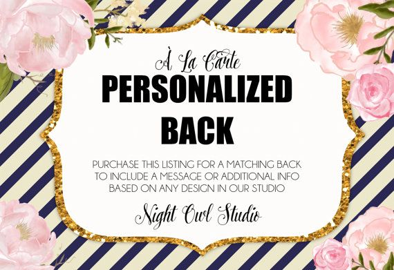 PERSONALIZED Back Side of by NightOwlStudioDesign on Etsy