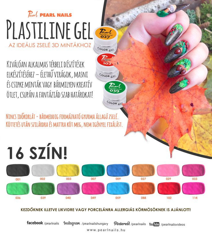 3D díszítések könnyedén, időkorlát nélkül az új Plasitiline zselével, 16 színben!  Make 3D NailArt easily and without time-controll with the new Plastiline Color Gel. 16 new colors or you can mix a new one. #pearlnails #colorgel #plastilina #nailart #naildesign