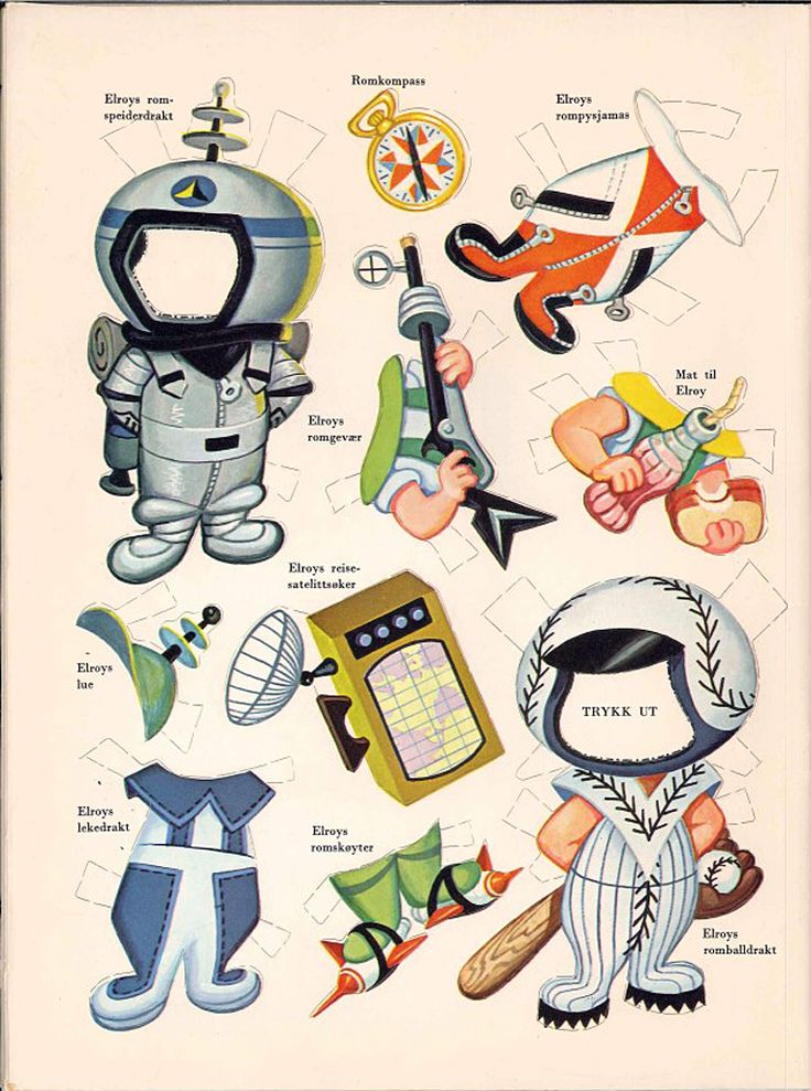 The Jetsons Costumes to go with the Jetson Paper dolls.