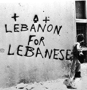 NationStates • View topic - 4th Lebanese Civil-War (MT/Invite)