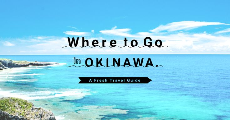 This travel guide is full of the charm and sights of Okinawa, a trendy distination right now.