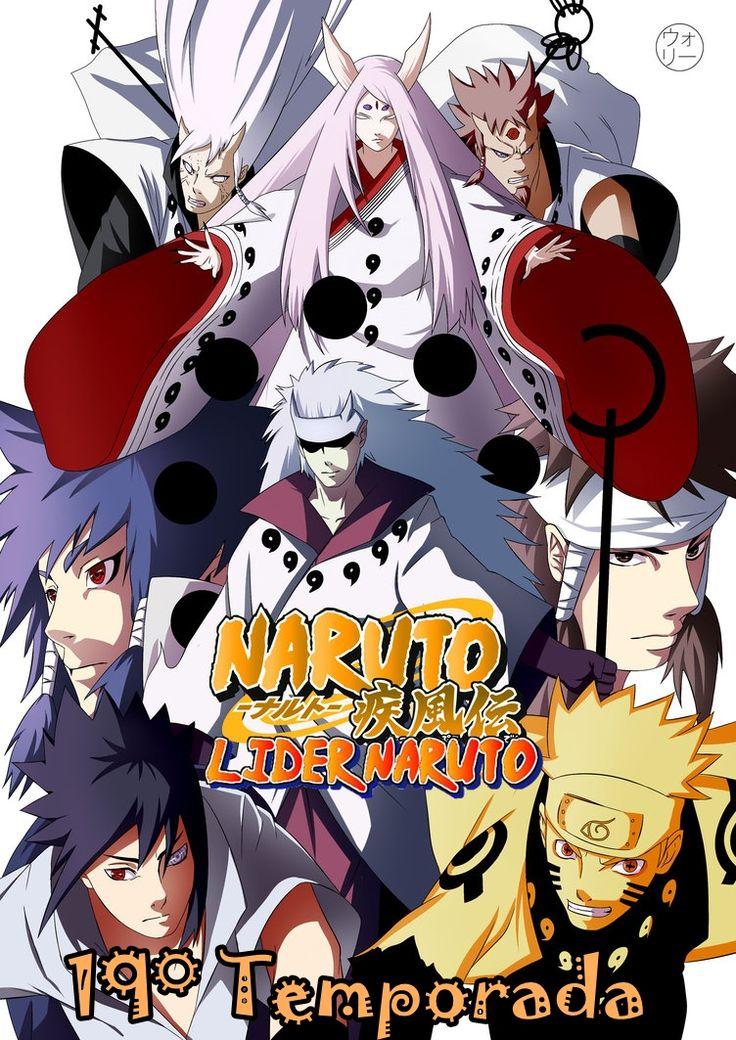 hamura Tumblr Anime manga, Anime, Mangas