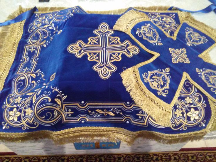 Embroidered Blue and Gold Kalimata