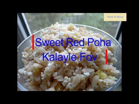 Sweet Red Poha -Goan Kalayle Fov - Flattened Rice recipe - Diwali Snack