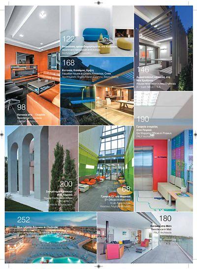 Harvei creative Design promotional entry