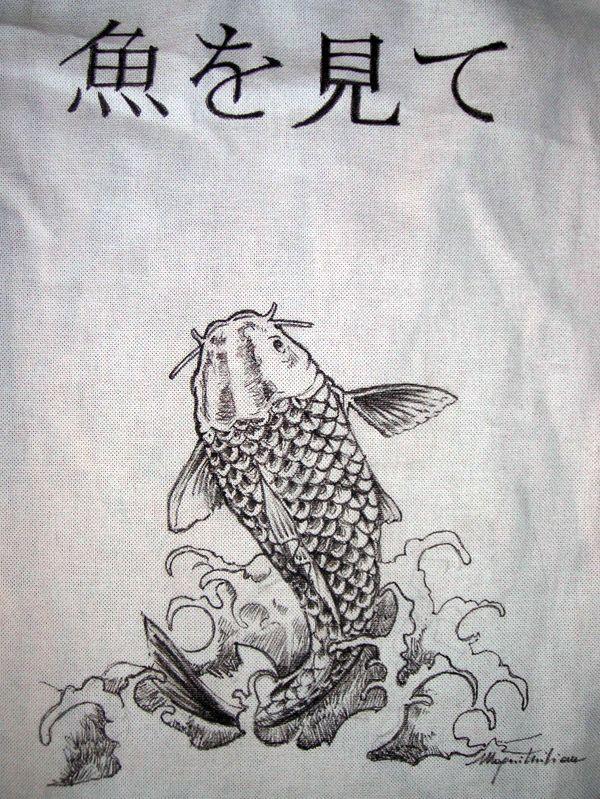 Guarda questo Pesce