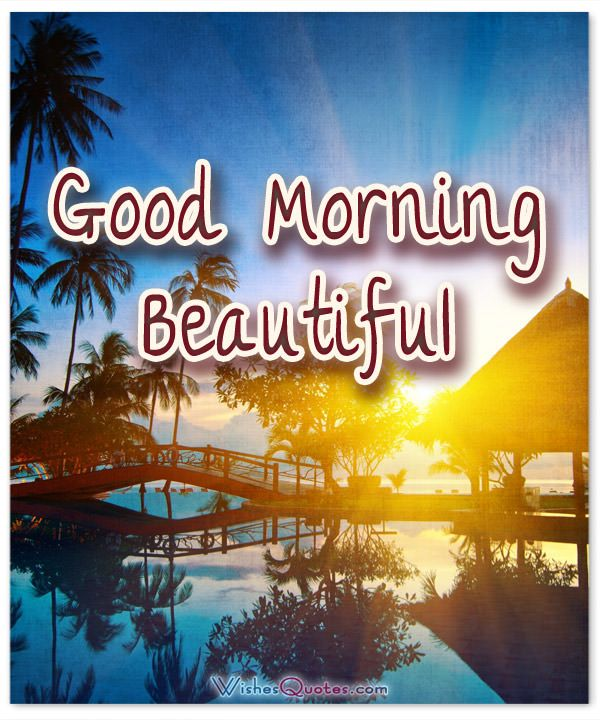 Good Morning Quotes For Wife In Hindi: 1000+ Ideas About Romantic Good Morning Messages On