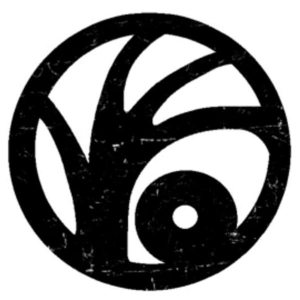 Eye Symbol - VFD - A Series of Unfortunate Events