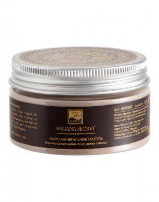 Мыло минеральное Гассуль (порошок) Beauty Style, 100 гр. от Beauty style за 799 руб!