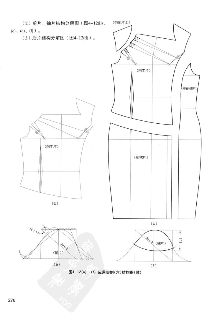 draped dress / patterns instructions