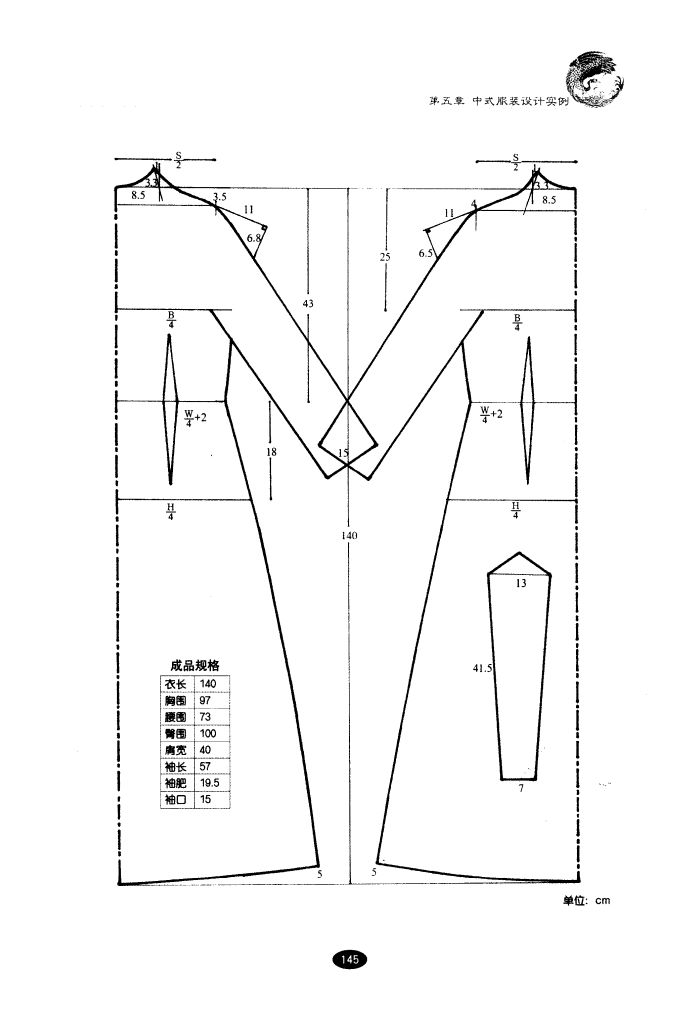 chinese clothes /1  #sewing #dressmaking #patternmaking
