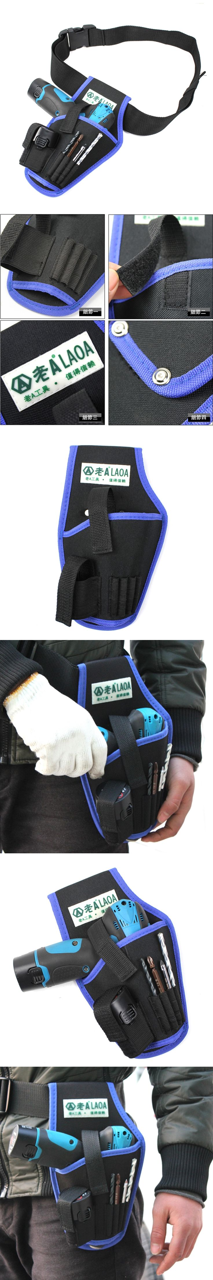 LAOA New High Quality Electric Drill Bag Portable Professional electrician Waist Bag Household electric drill package
