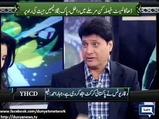 Pakistan should have gone for kill today: Mohsin Khan