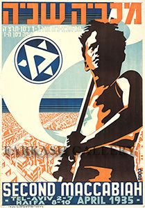 The second MACCABIAH 1935 in Tel-Aviv  Artistic vintage israeli poster at the Farkash-Gallery