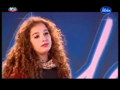 Ana Rita Félix