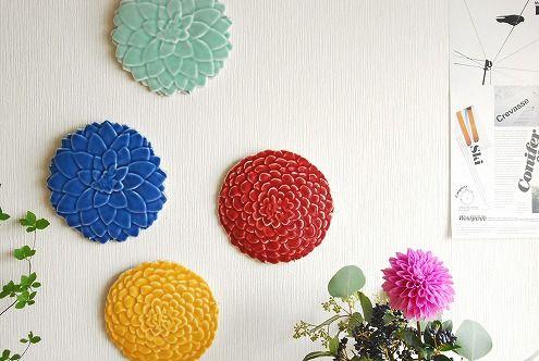ARABIA / Kukkia / Design Fujiwo Ishimoto