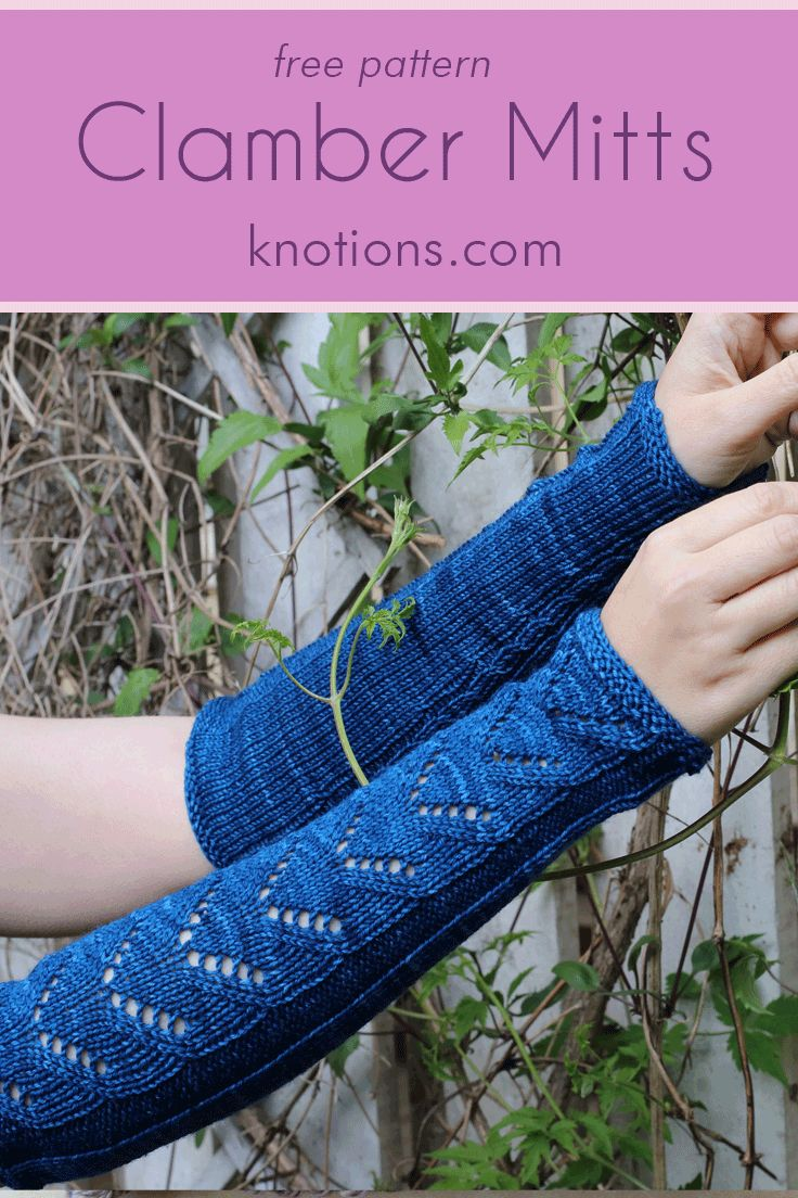 21 best knitted socks free patterns images on pinterest cable free knitting pattern for elbow down mitts with a pretty lace pattern shaping under bankloansurffo Images