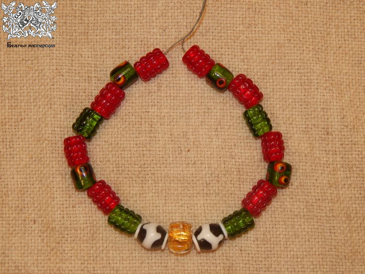 Glass beads, Suzdal 13th A.D.