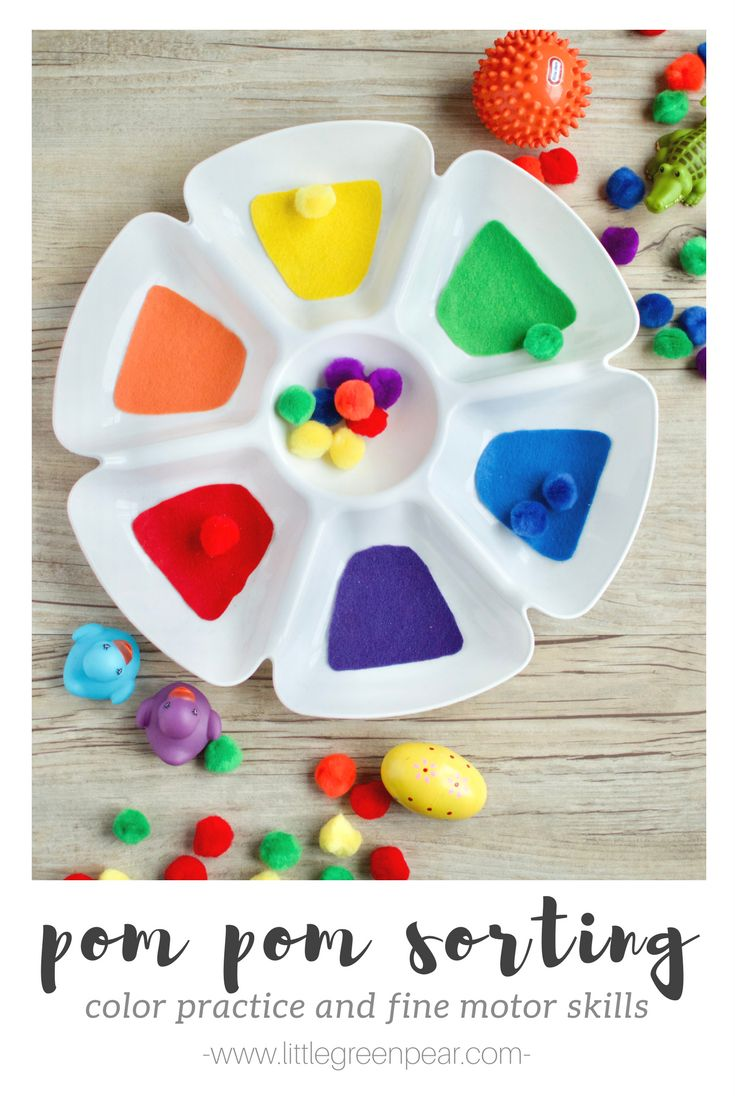 DIY pom pom sorting activity for your toddler!