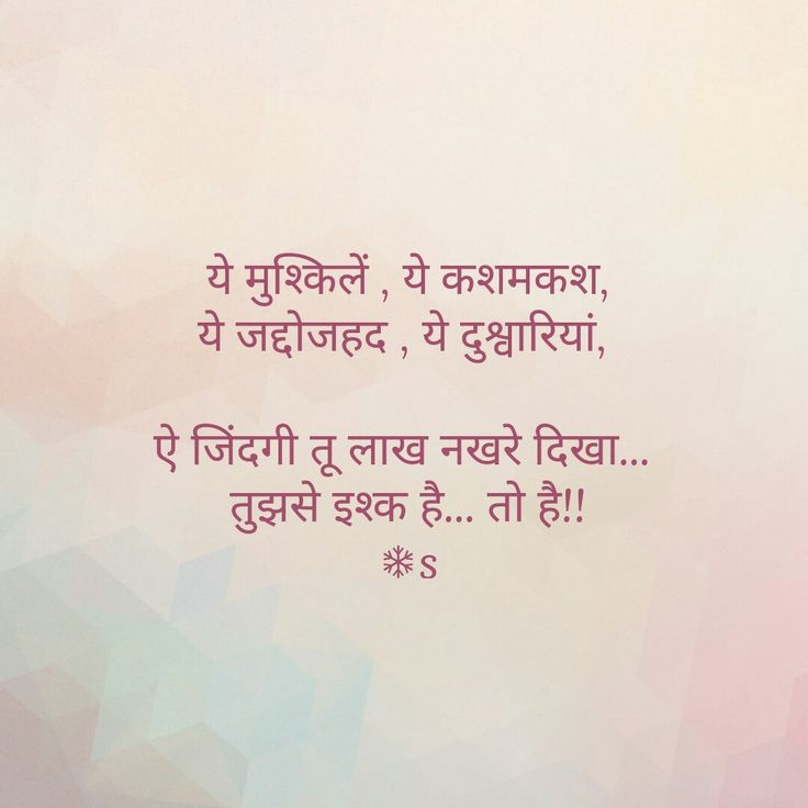 Long Distance Friendship Quotes And Sayings In Hindi: Love Long Distance Quotes And Sayings