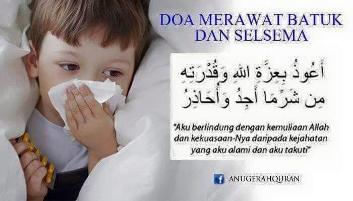Doa merawat batuk n selesema