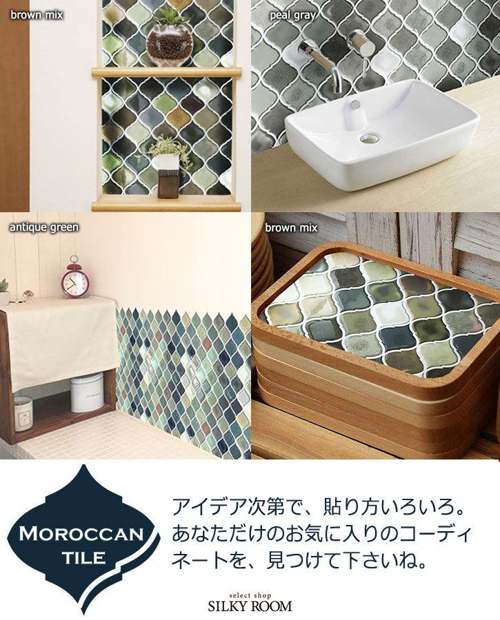 Diy おしゃれまとめの人気アイデア Pinterest Mikan Temmyo 2020 タイルシール 室内装飾 コラベルタイル