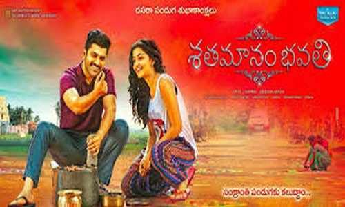 Sathamanam Bhavati Torrent Movie 2017 Full HD Free Download - HD MOVIES