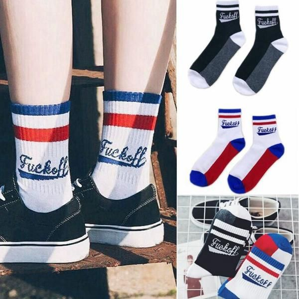 SESY Color Butterfly Unisex Crew Socks Short Sports Stocking