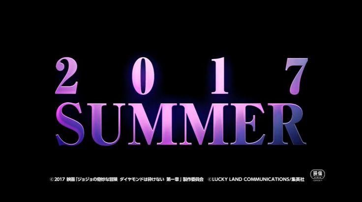 [VIDEO] Live-action Jojo's Bizarre Adventure movie's first teaser trailer revealed - http://sgcafe.com/2016/11/video-live-action-jojos-bizarre-adventure-movies-first-teaser-trailer-revealed/