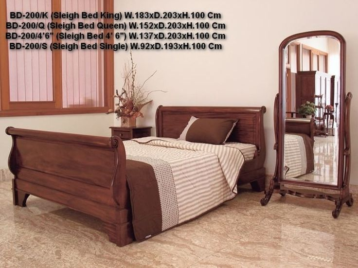 Antique Style Solid Mahogany Queen Sleigh Bed