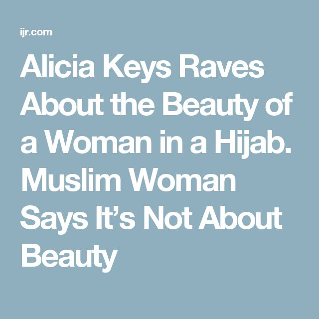 muslim single women in alicia Looking for kuwaiti dating kuwait malaysian - muslim last seen 30+ days ago seeks a lady, 30-80 alicia 39 looking for someone special.