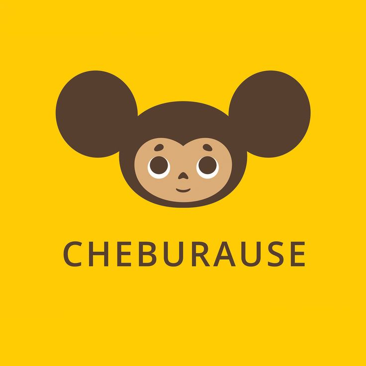 Cheburaus. The Hero subcultural eclectic Russian-American genre