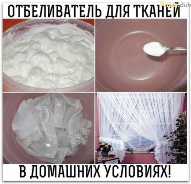 bigl1fe.ru