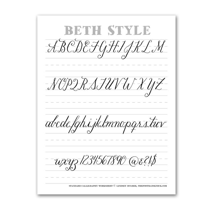 Beth style calligraphy standard worksheet worksheets