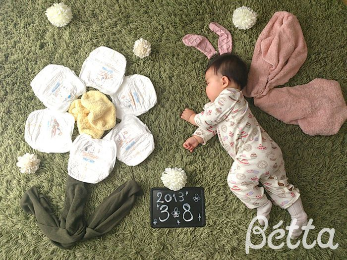 Funny Photoshoot Ideas In 2020 Easter Baby Photos Newborn Baby Photography Baby Easter Pictures
