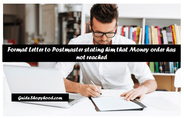 We always send letters, money orders, drafts etc through post office. But sometime, due to the negligence of post office our letters or money orders do not reach on time to its destination and we have to face that kind of problems.   #complaining about lost money order #letter to postmaster for lost money order