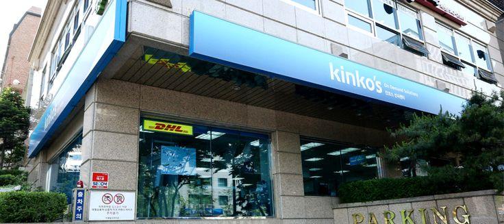 신사센터 킨코스코리아 Kinkos korea