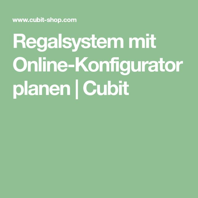 Regalsystem Mit Online Konfigurator Planen | Cubit
