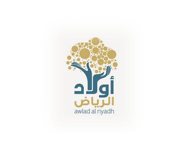 Creative best Arabic logo designs (تصميم شعار) for your company. 131 professional Islamic and calligraphy Arabic logo design in Dubai, Saudi Arabia.