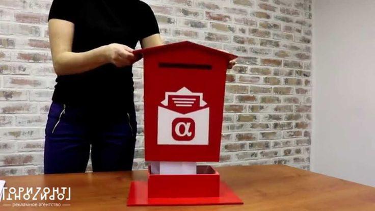 Настольный ящик для писем. Ящик для писем Деду Морозу. Как заказать? Где...
