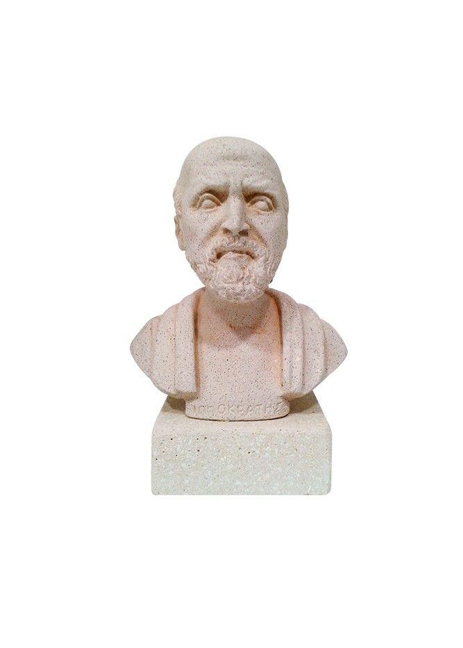 Ιπποκράτης | Hippocrates
