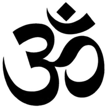 Om - This is a Hindu symbol and it represents the three gods Brahma, Vishnu and Maheswara. It is also the meditation symbol. It will increase breathing capacity and clean the respiratory system. If it is chanted in a particular manner, it will increase the concentration and leads to good health.