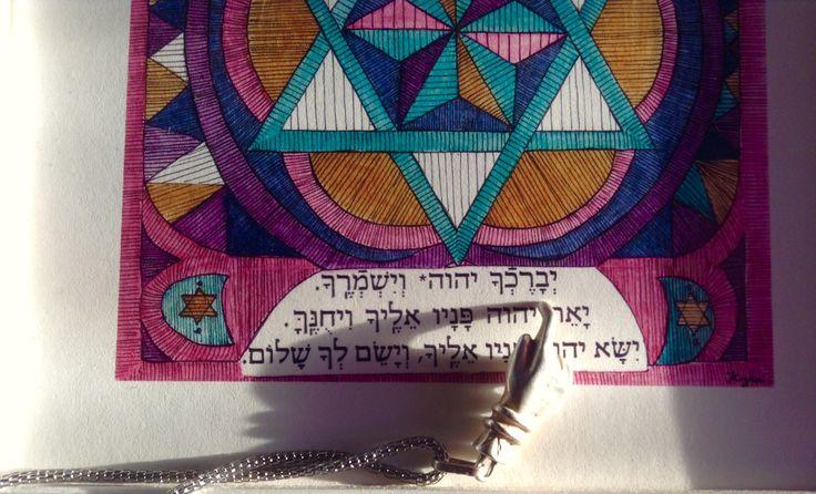 Detail of my hand made Blessing. Watercolor and ink . Kyra Muni Matustik