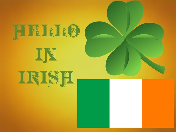 how to say thank you in irish slang