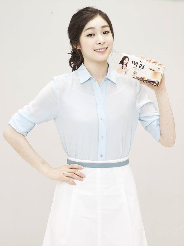Kim Yuna 김연아
