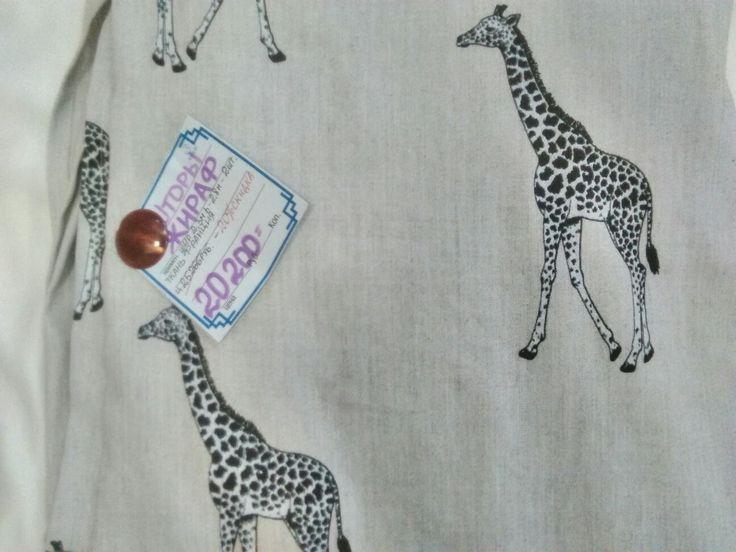 Шторы , ткань Франция. 2 пол.шир. 2,3 м. , высота 2,8 м. Цена со скидкой 20200 руб. vk.com:shtorikrasotavdom  www.salonkristina.ru