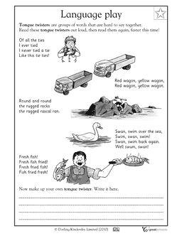 Second grade reading worksheet
