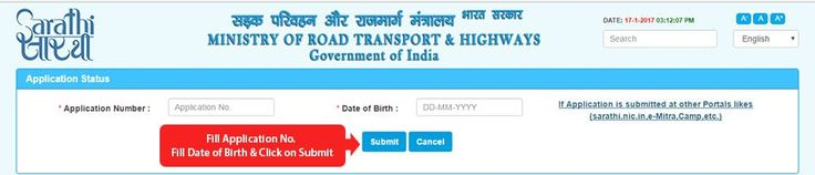 Know Driving Licence Status: Step 1: Visit Parivahan website Step 2: Enter your application number Step 3: Enter your date of birth Step 4: Click on submit The DL Status of your application will be displayed on the screen.
